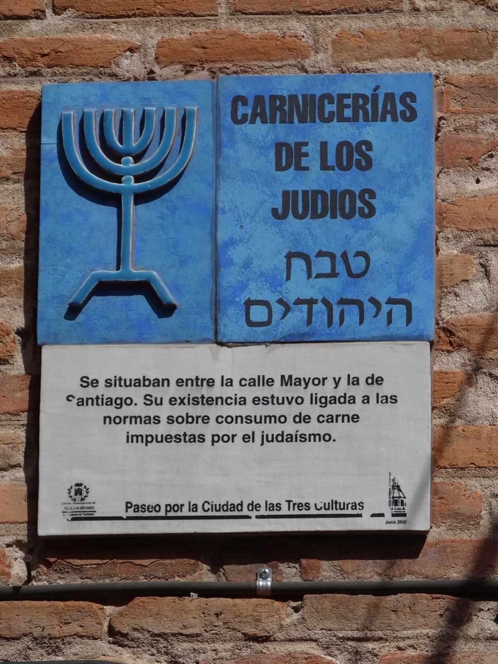 Casas Calle Mayor, la Alcalá judía