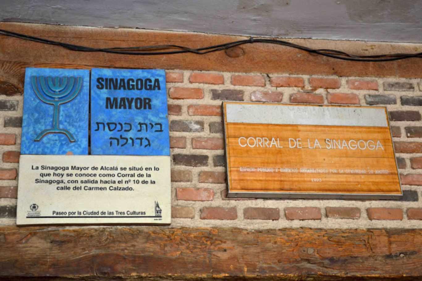 Corral de la Sinagoga, la Alcalá judía