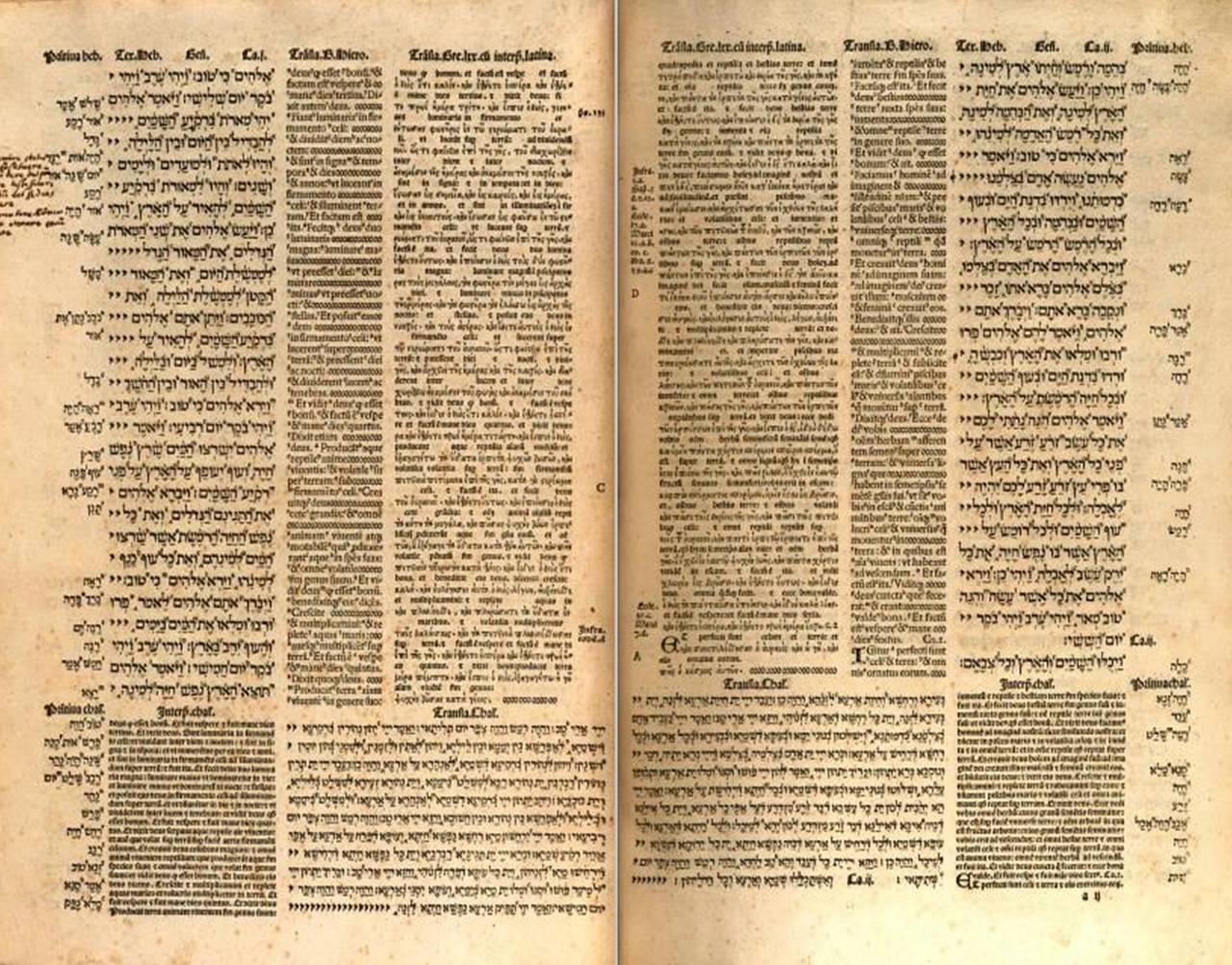 Biblia políglota complutense