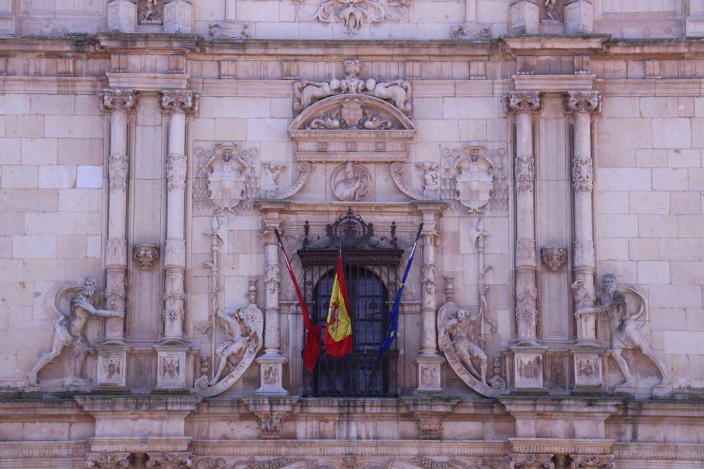 Universidad de Alcalá fachada (1)