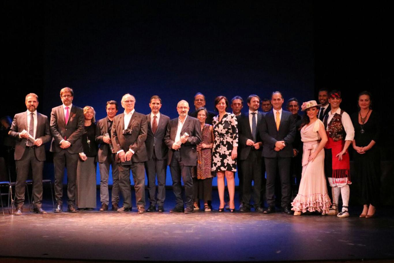 premios_ciudad_alcala1