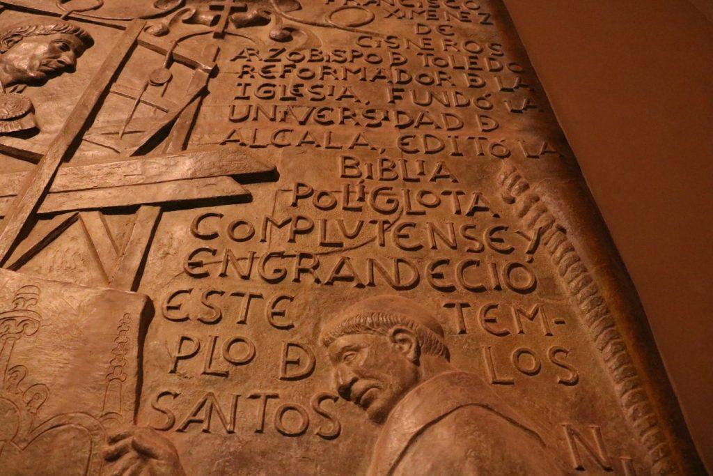 traslado-restos-cardenal-cisneros-291
