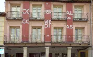 Corral de Comedias, Alcalá de Henares.
