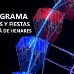 Programa-Ferias-y-Fiestas-Alcalá-de-Henares-2016