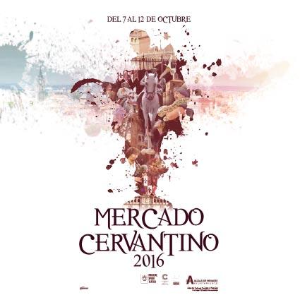cartel-mercado-cervantino-2016