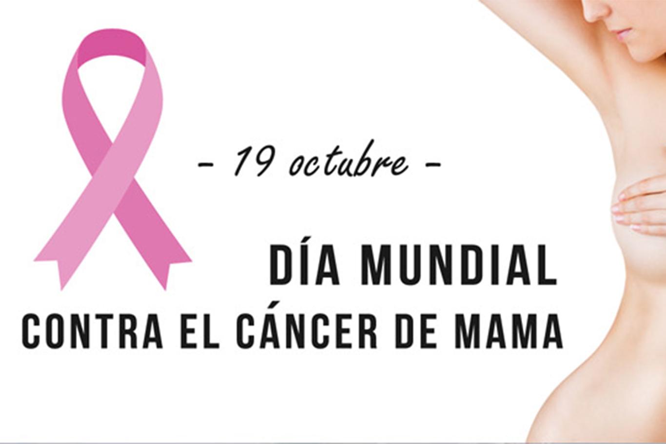 El Cabildo se suma  a la celebración del Día Mundial del Cáncer de Mama